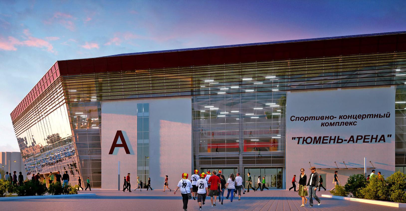 появлением стоимость строительства спортивно концертного комплекса термобелье WARM